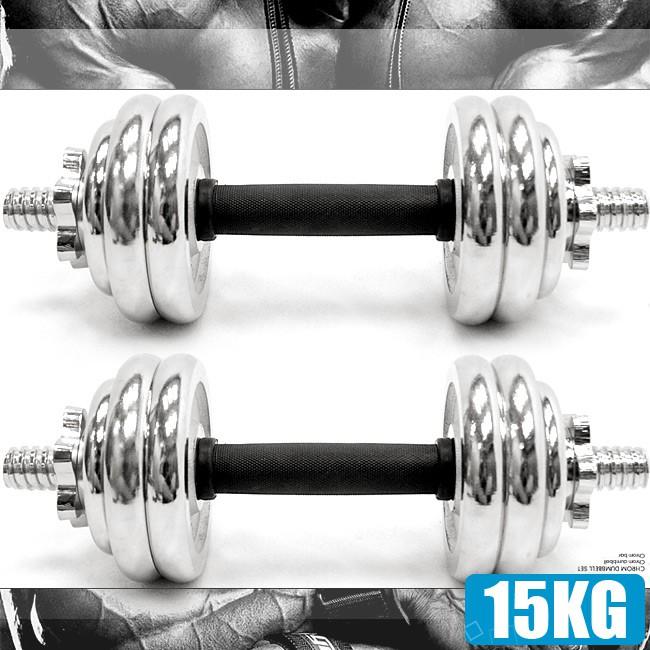 電鍍15公斤啞鈴組合(包膠握套)33磅可調式15KG啞鈴短槓心槓片槓鈴.重力舉重量訓練.運動健身器材M00166