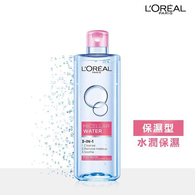 巴黎萊雅三合一卸妝潔顏水-保濕型400ml