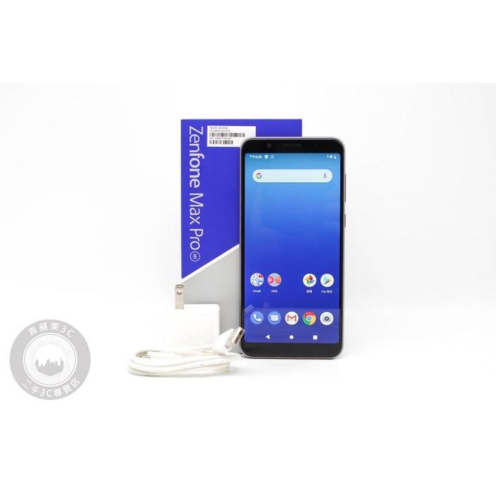 【台南橙市3C】ASUS ZenFone Max Pro M1 ZB602KL 銀 32GB 32G #64037