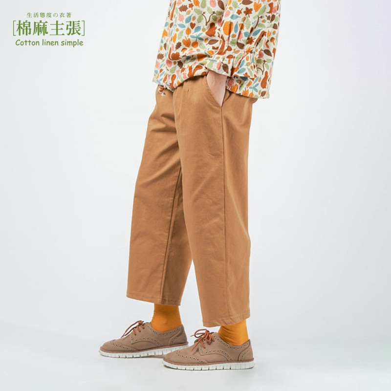 棉麻主張【鬆緊排釦寬寬褲】-三色售