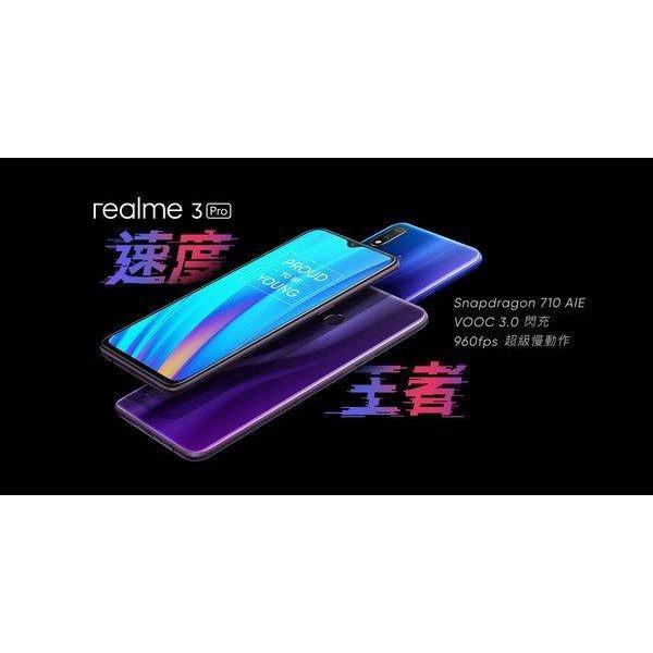Realme 3 Pro 6G+128GB(空機) 全新未拆封 原廠公司貨 R17 RENO 2Z 小米紅米7 9T