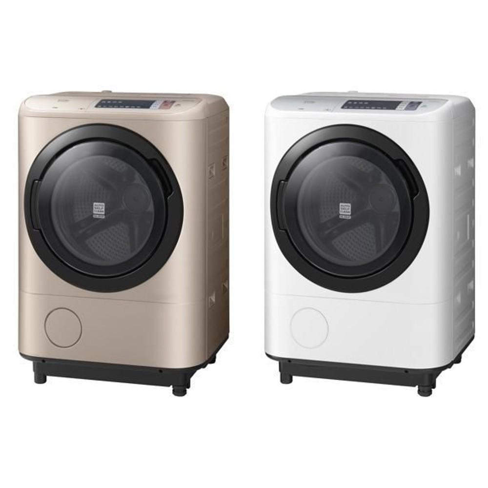 【HITACHI 日立】 擺動式溫水尼加拉飛瀑 洗脫烘 滾筒洗衣機 BDNX125BJ