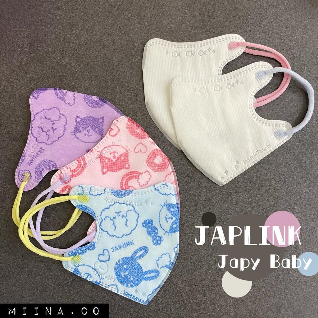 JAPLINK 宜昇技研。VXS 0-3歲 醫療口罩。幼幼 立體口罩 嬰兒 寶寶 幼童 小童 1-3歲(藍鷹.BNN.
