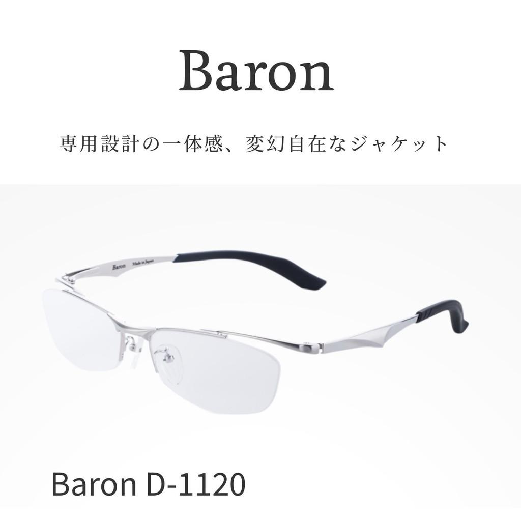 """源豐釣具 Zeque by ZEAL OPTICS Baron/JACKET """"鏡片"""" 日本製 釣魚偏光鏡 太陽眼鏡"""