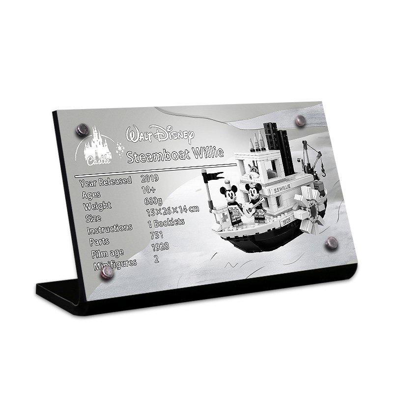 衝量優惠❤潮會玩展示銘牌  適用樂高21317米奇威利號 亞克力專屬展示銘牌