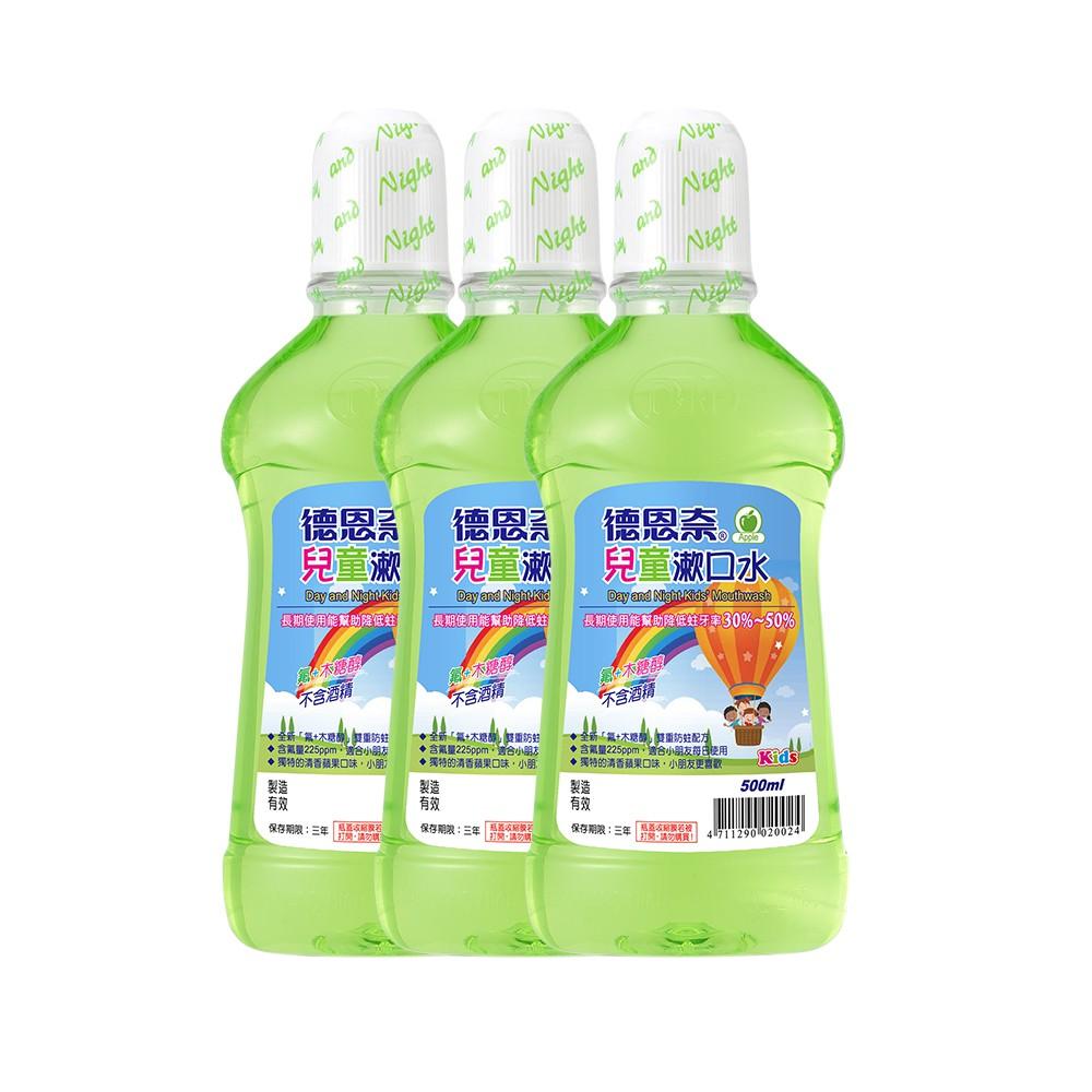 【超值三入組】德恩奈 兒童漱口水 500ml 共三瓶