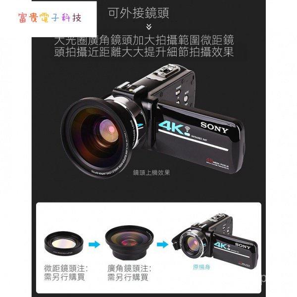 【下殺價】Sony索尼 HDR-CX930E高清4K家用數碼DV攝像機夜視旅遊wifi照相機 WC89