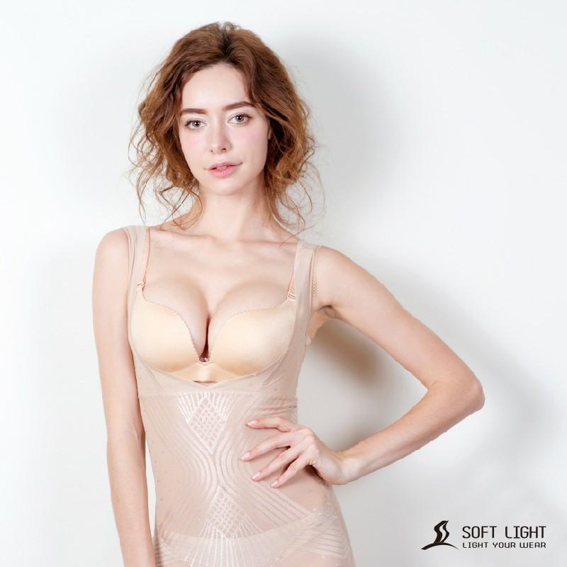 SOFT LIGHT -「零束感」蠶絲創新隱形塑身衣(膚)