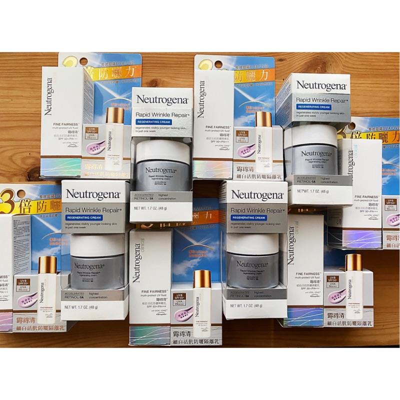 露得清 Neutrogena細白活肌防曬隔離乳SPF50+/PA+ ++ 30ml;肌緻新生乳霜