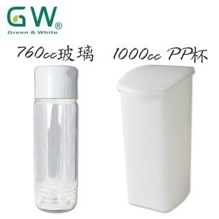 GW 750cc 玻璃瓶美酒瓶 耐酸鹼 有蓋  /   優格機內杯發酵杯PP 1000cc 有蓋 新北市