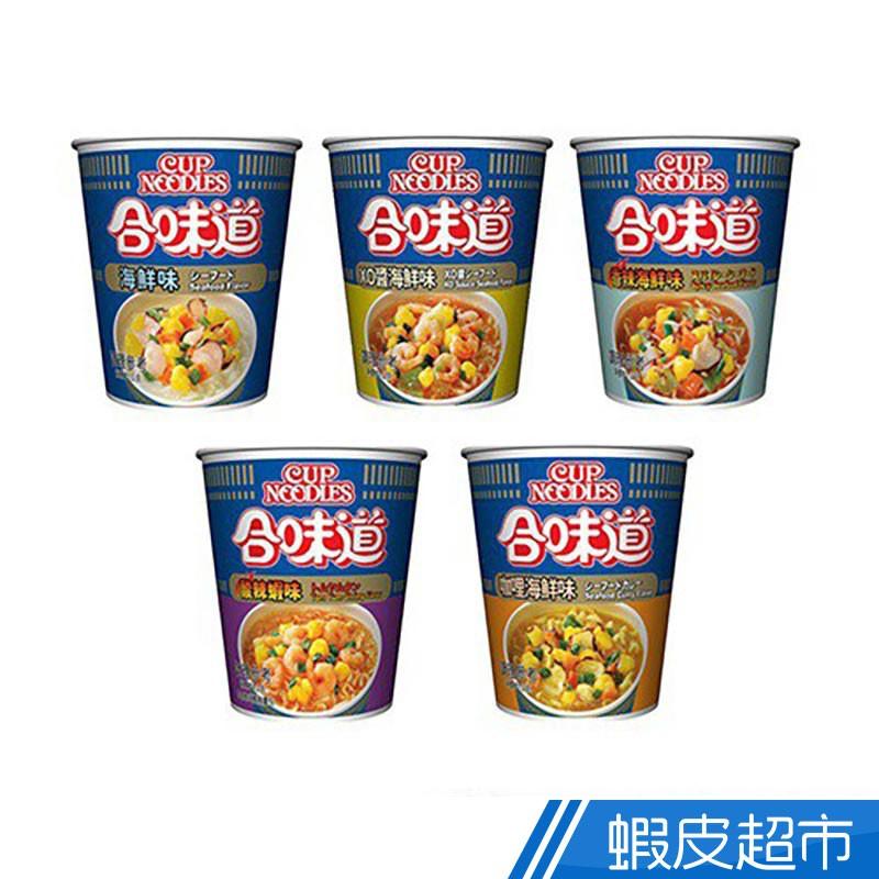 日本日清 合味道海鮮味 杯麵 日本泡麵 海鮮 /香辣海鮮/ 咖哩海鮮 / XO醬 / 酸辣蝦 (部分即期) 蝦皮直送