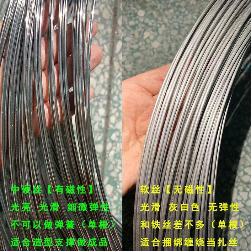 優選*304不銹鋼鋼絲線單根1 2 3 4 5 6mm毫米捆扎軟鋼絲硬鐵絲細剛絲線