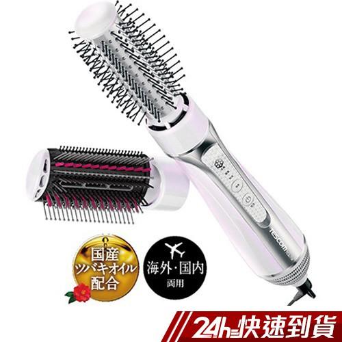 TESCOM MIJ自動電壓椿油造型整髮梳