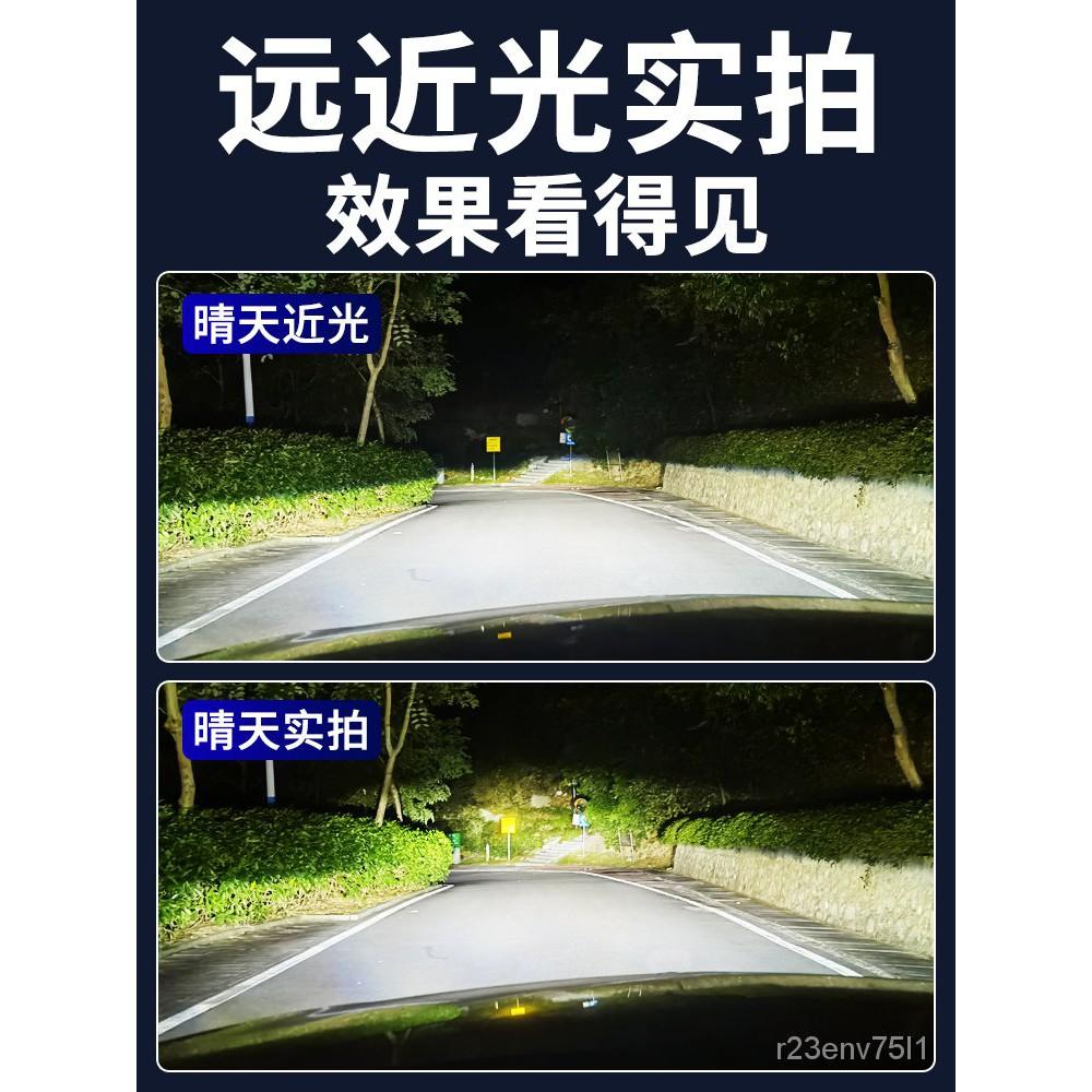 08-18款奧迪A1改裝LED大燈2近光4遠光5遠近一體6車燈A8L專用燈泡