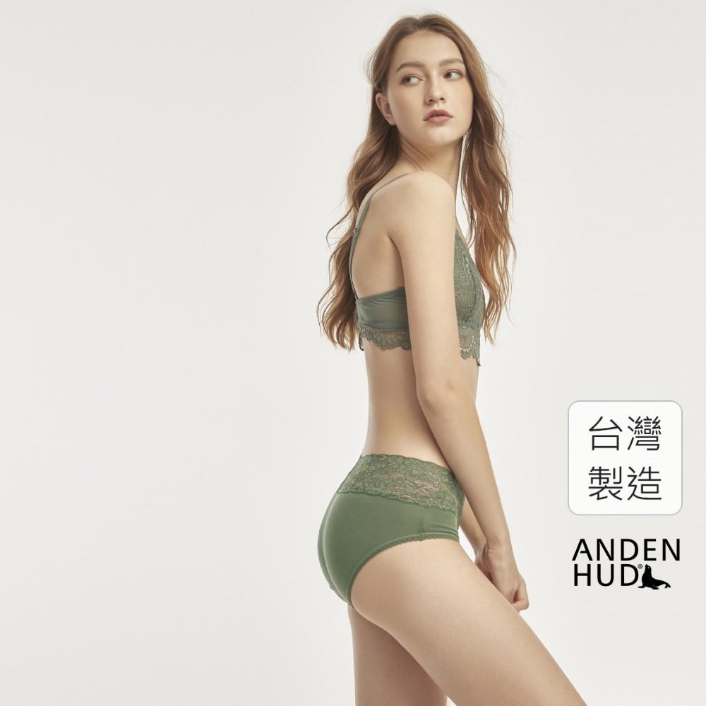 【Anden Hud】XXL 楓舞蝶.V蕾絲中腰三角內褲(青綠色) 台灣製