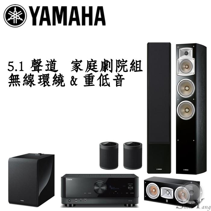 YAMAHA 山葉 RX-V6A+NS-F350+NS-NSW100+WX-021+NS-C444 無線環繞重低音劇院組