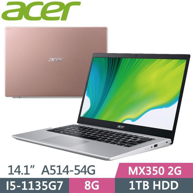 ACER Aspire 5 A514-54G-521D 粉紅【神麒數位】預購7/2到貨