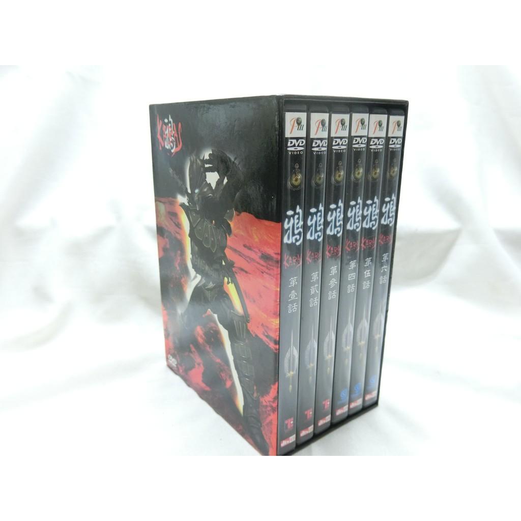 (h4) 正版DVD動畫 鴉/KARAS 01-06 全集 / 保存新