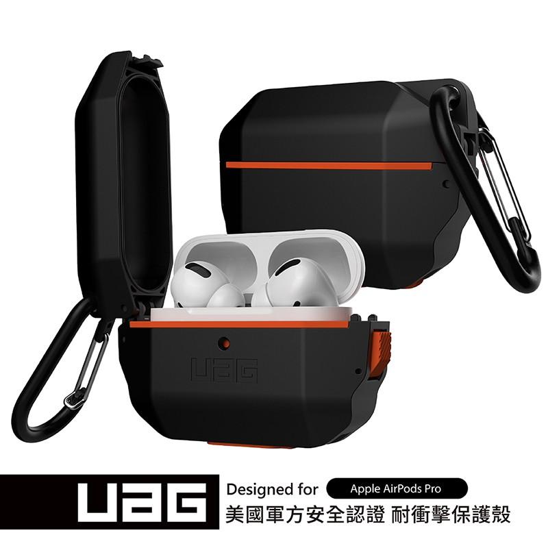 【隕石】UAG蘋果AirPods Pro耳機套 AirPods 1/2代全身防護堅固耐用的防水保護套可拆卸登山扣硬殼