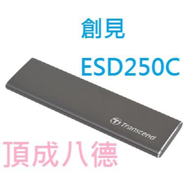 【折扣碼現折】 創見 ESD250C行動固態硬碟-960G