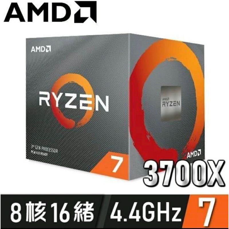🔥只有一顆 一萬再找🔥AMD Ryzen 7 R7-3700X 中央處理器 7nm R5 XBOX series S