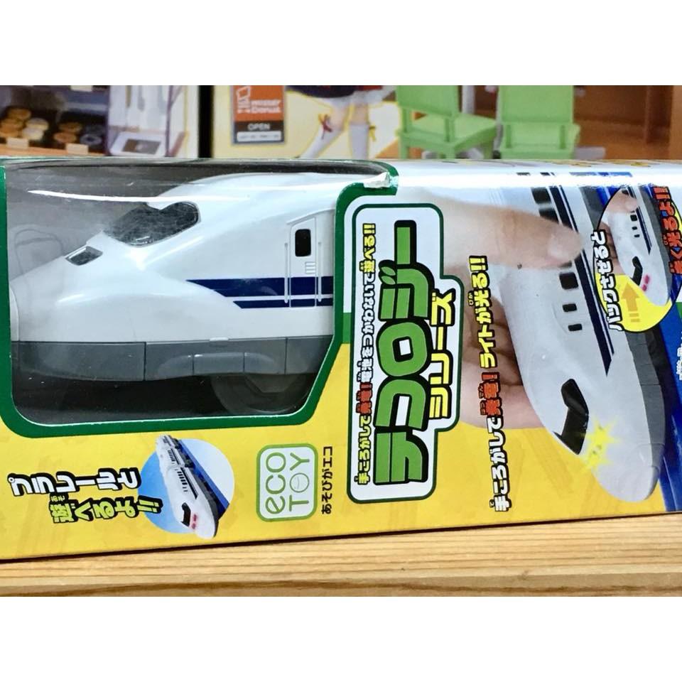 PLARAIL TP-09 700系新幹線 (自動發光車)