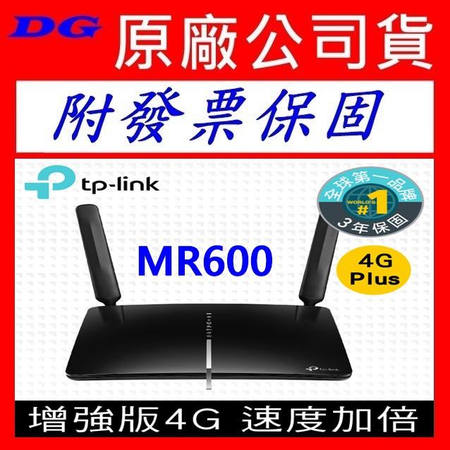 附發票TP-Link Archer MR6400 MR400 MR600 4G無線分享器 SIM卡 路由器 wifi