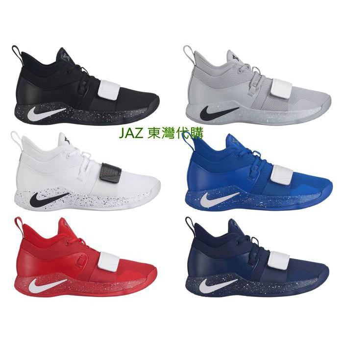 全新 Nike PG 2.5 TB 團隊色 素色 系隊 藍 紅 黑 白 深藍 灰 海軍藍 PG2.5 2 PG2