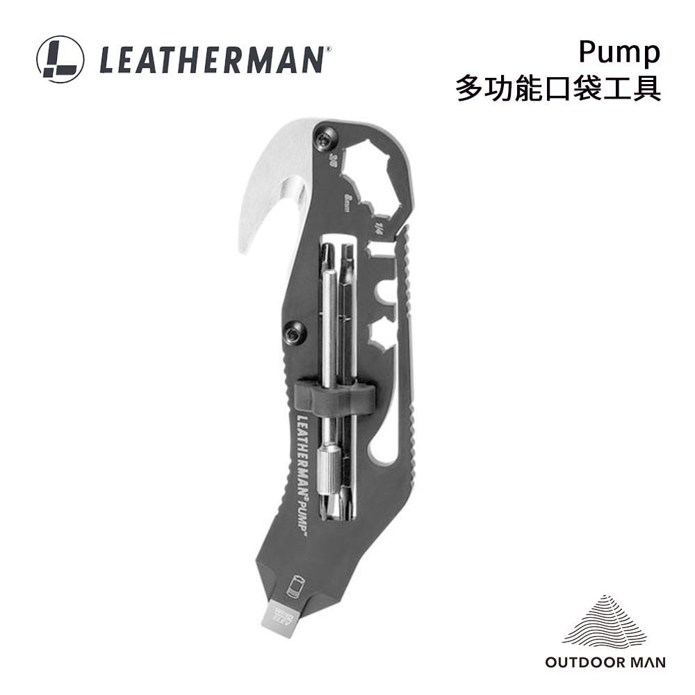 [Leatherman] Pump 多功能口袋工具