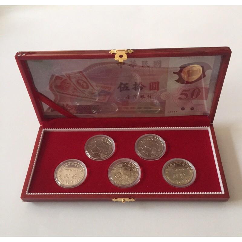 民國88年臺灣 發行(新台幣發行50週年紀念:10元錢幣5枚+伍拾圓塑膠鈔票1張;盒裝)品相佳,值得珍藏,送禮收藏兩相宜