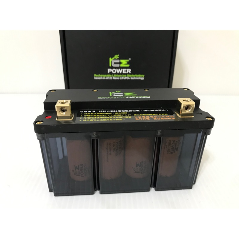 ⚡️薩克曼二輪⚡️RCE 鋰鐵電池 電瓶 7號電瓶 7號薄型 薄型 5.0B 勁戰 BWSR SMAX FORCE