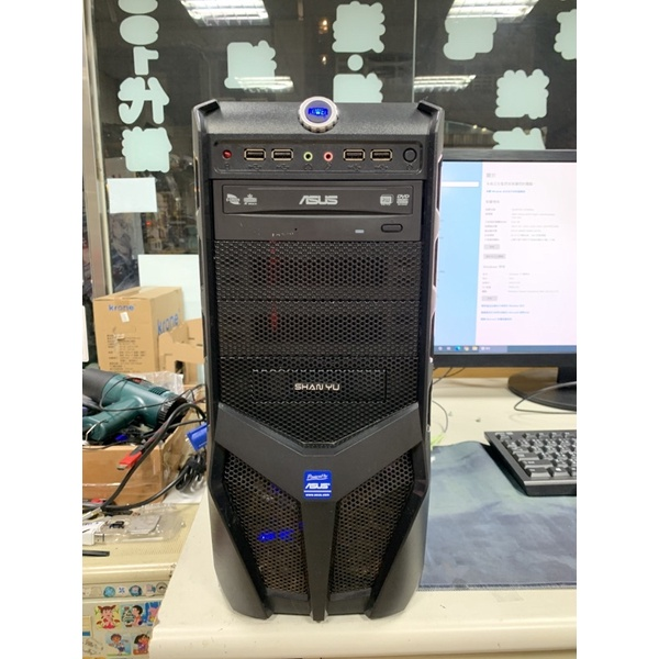 二手優質 AMD FX-8350 8核心獨顯 GTX1050 SSD+HDD 高效能遊戲桌上型電腦