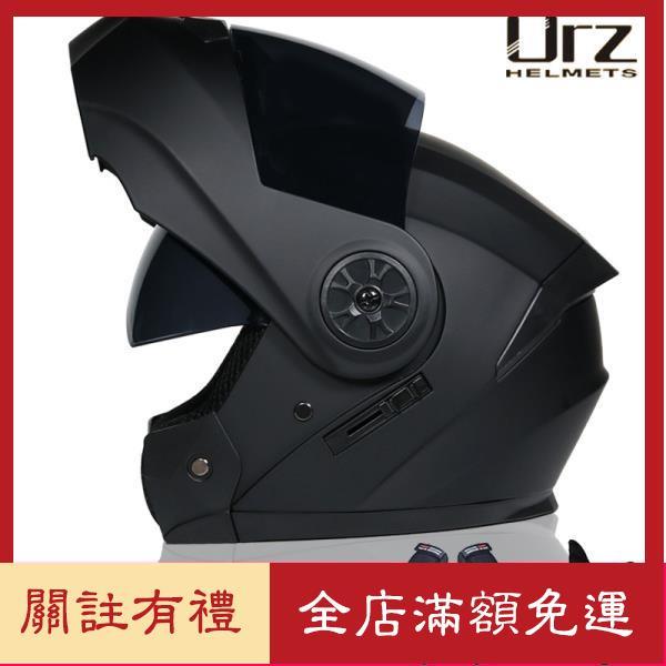 🎉買一送三 ORZ機車安全帽 男女全盔揭面盔 四季全覆式安全帽