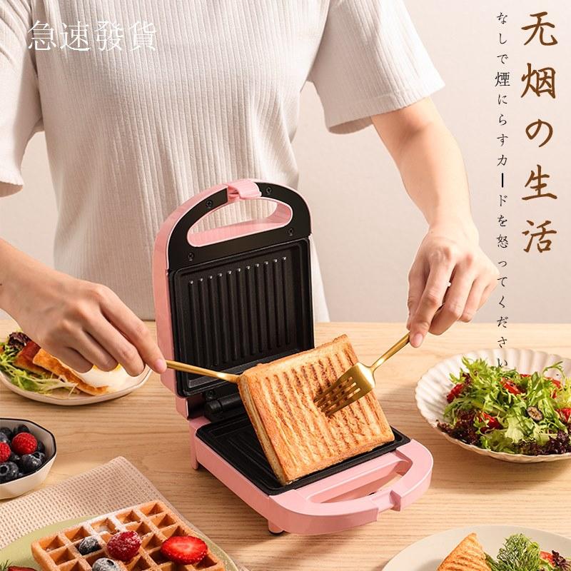 【免運費】三合一 點心機 三明治機 點心機 鬆餅機 烤麵包機 土司機 吐司機家用多功能