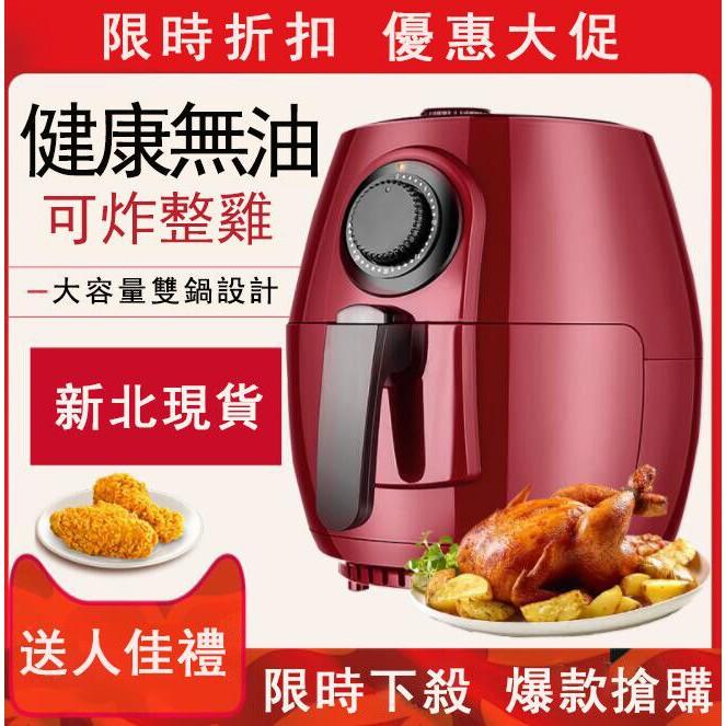 220v 現貨  OZOOPU空氣炸鍋家用大容量電炸鍋智能無油多功能電炸鍋薯條機雞翅