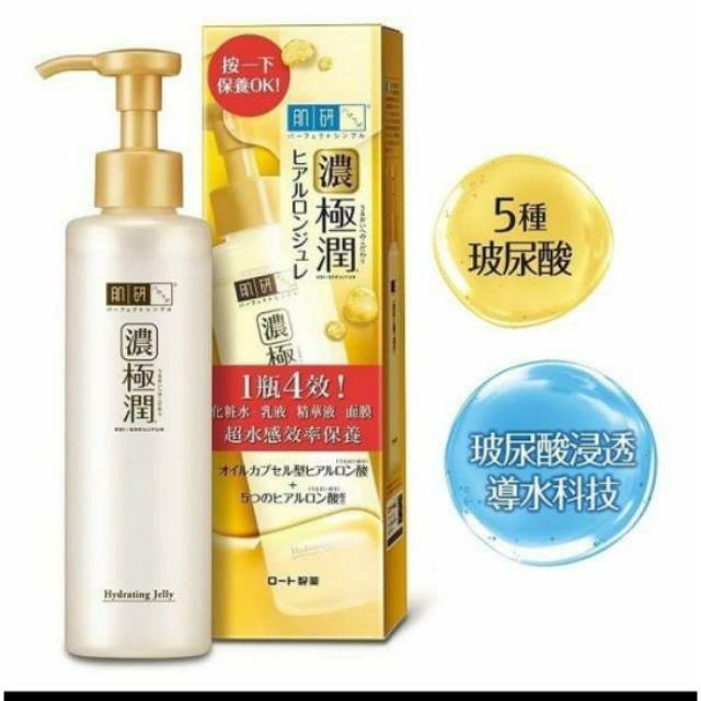 日本 現貨 肌研 極潤 多效精華水感凝露 180ml 1瓶4效 超水感效率保養