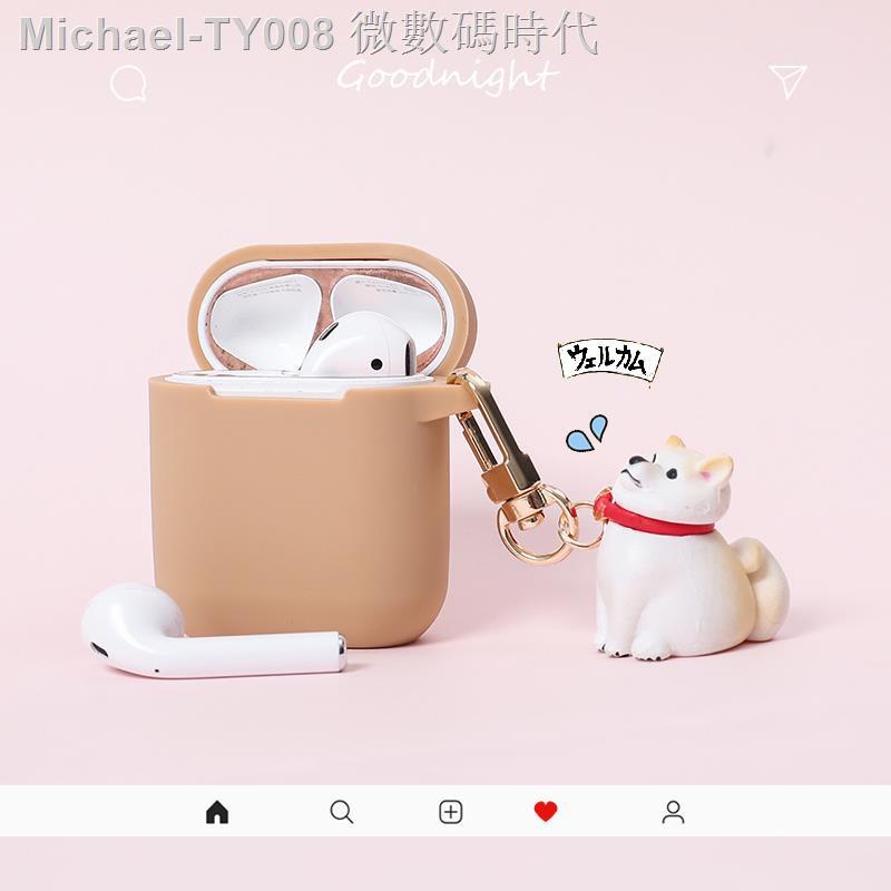 (現貨)✙◄日本INS不肯走柴犬AirPods1/2硅膠保護套可愛小狗適用蘋果耳機pro
