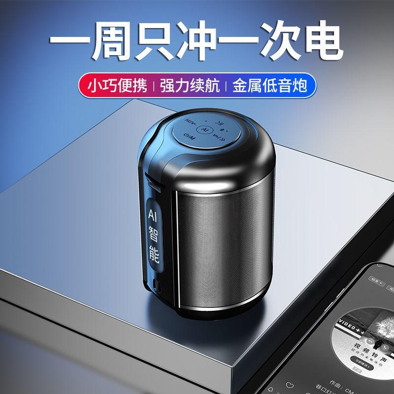 無線藍牙音箱迷你小音響便攜式超重低音炮震樓器家用隨身大音量