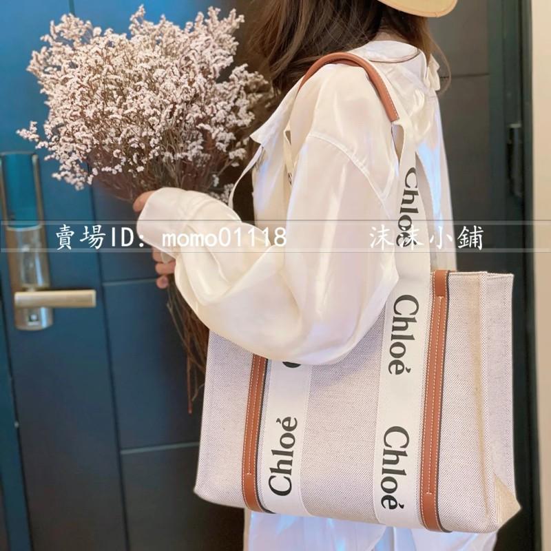 頂級原單 Chloe Woody Tote Bag潮包 蔻依購物袋 克洛伊熱銷款手提包 托特包 女包 包包