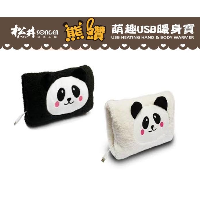 【SONGEN松井】まつい熊讚萌趣蓄熱式USB暖身寶/暖暖包/電暖袋SG-006B臺灣電壓規格專用
