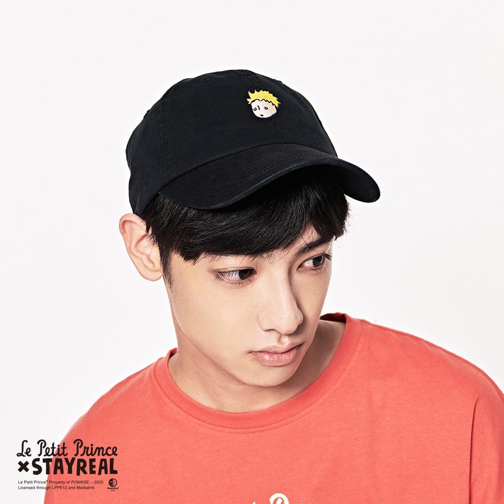 STAYREAL x Le Petit Prince 小王子老帽