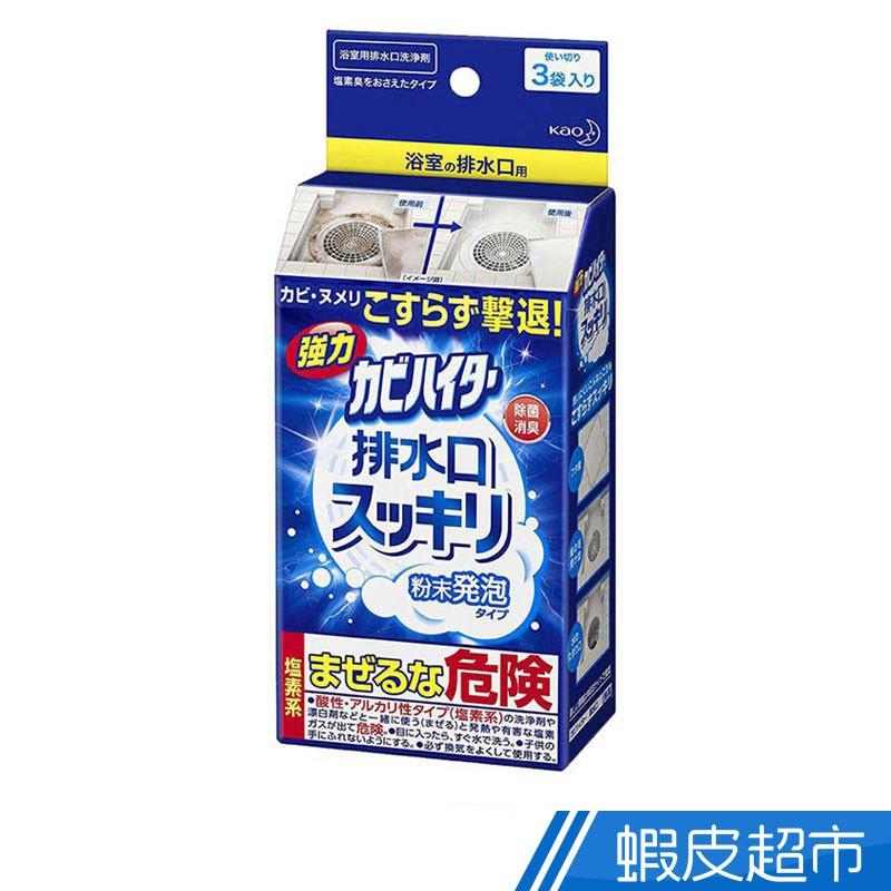 日本 花王 KAO 排水口除菌清潔粉 40gx3入 現貨 蝦皮直送