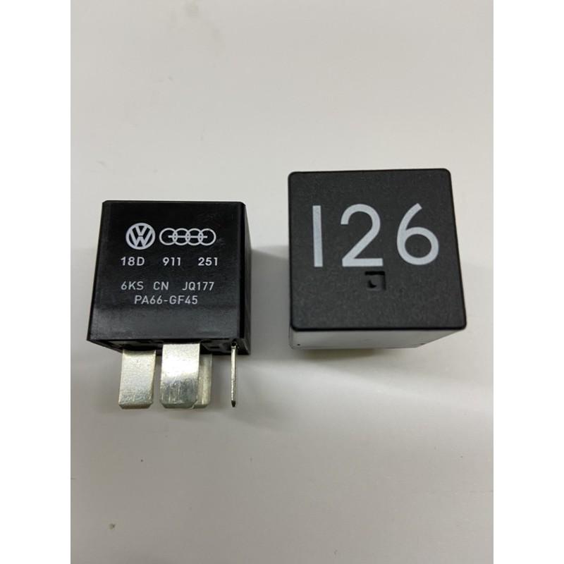 福斯 奧迪 126號繼電器 全新繼電器18D 911 251