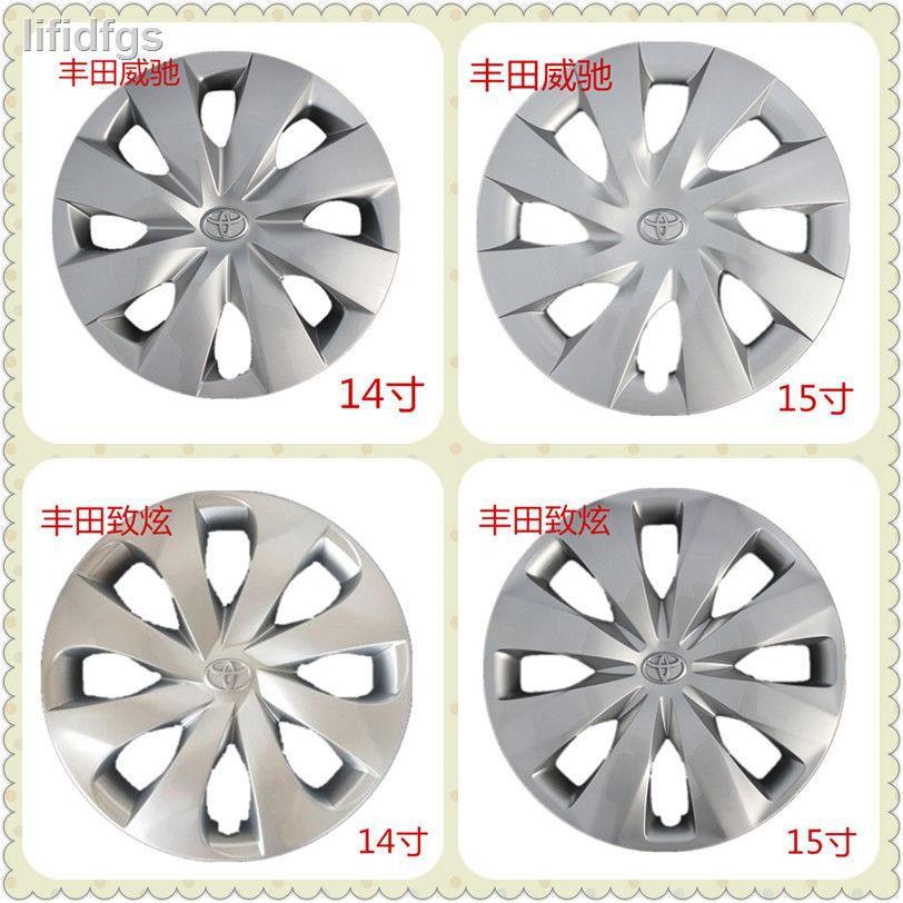 快速出貨 熱賣中 豐田威馳輪轂蓋鋼圈罩致炫致享雅力士花冠雷凌鐵圈罩14寸15寸