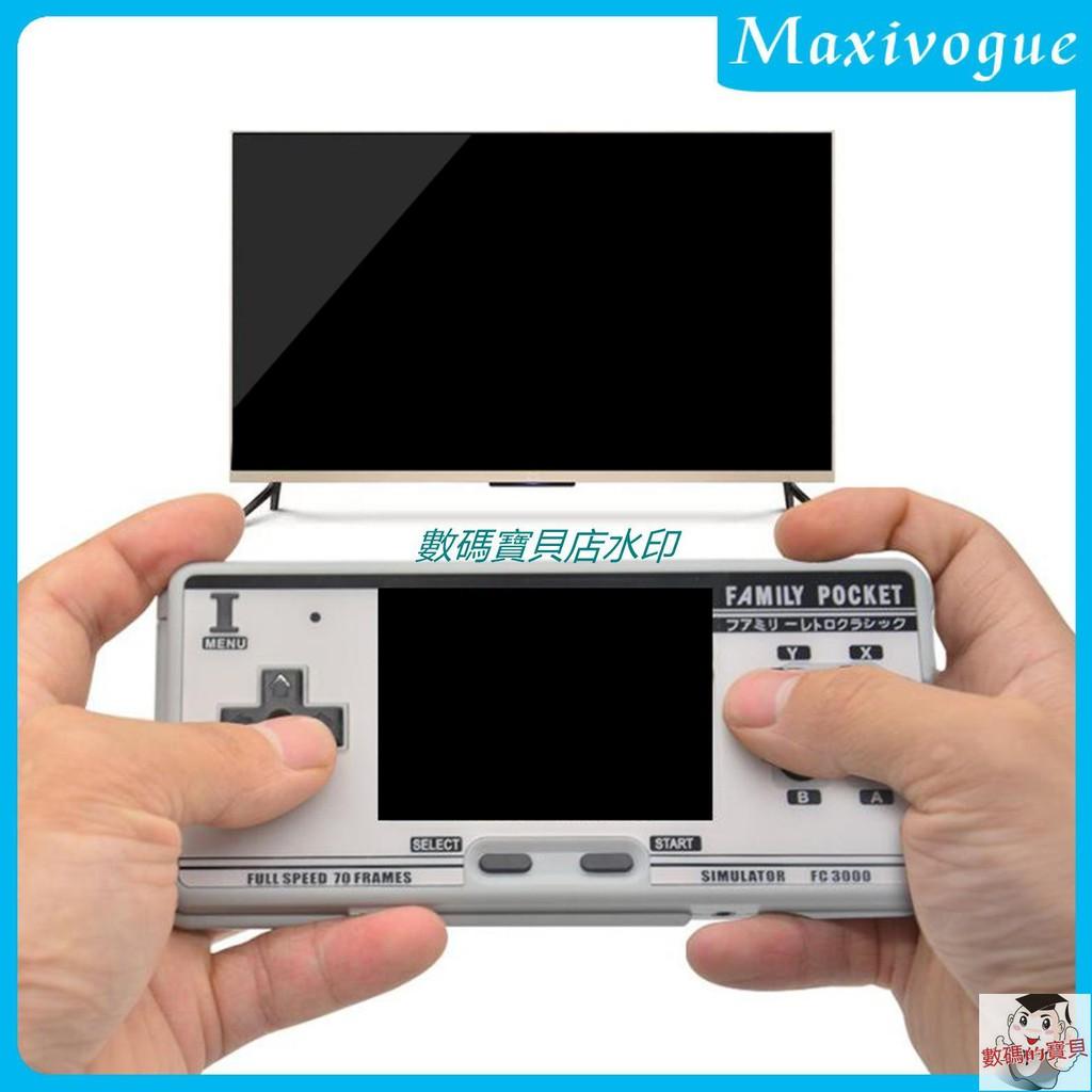 "[Maxivogue] Fc3000 掌上游戲機 3\ ""高清屏幕視頻經典遊戲機"