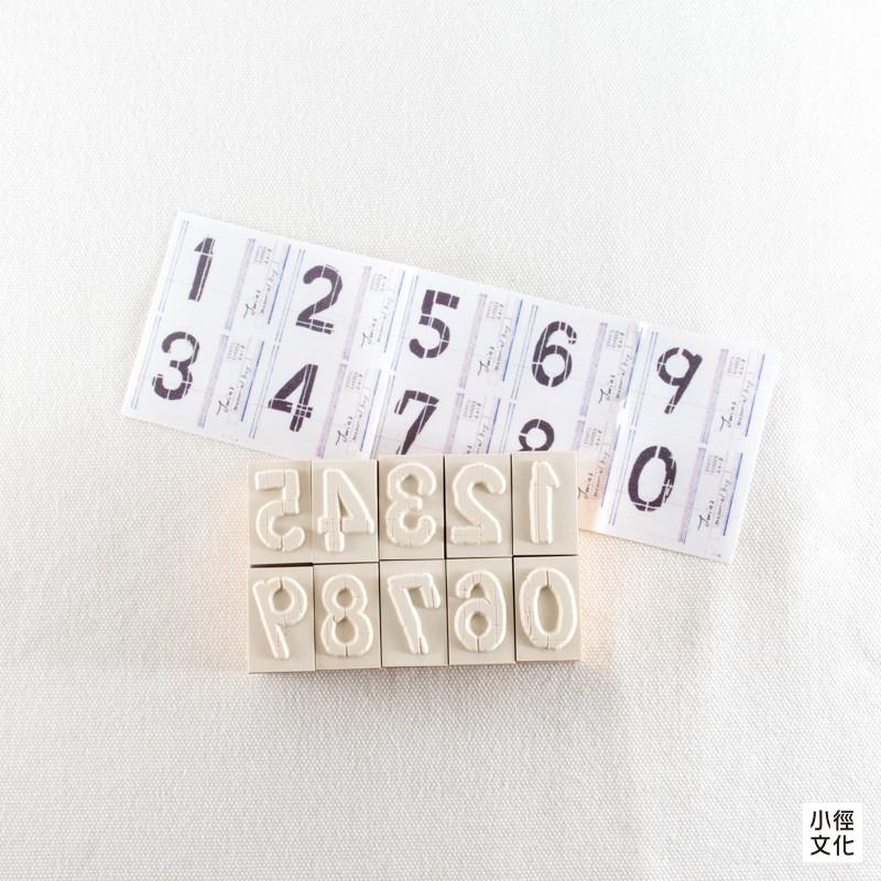【小徑文化】夏米花園 原創木質印章 - 雙生twins系列 - 晝 Day ( MTS-CH201 ),凸版