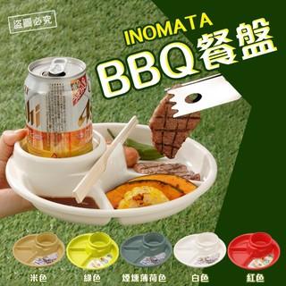 💯現貨🔜 INOMATA BBQ餐盤 烤肉盤 烤肉 野餐 露營 餐盤 🌳 綠光森林 🌳 台中市