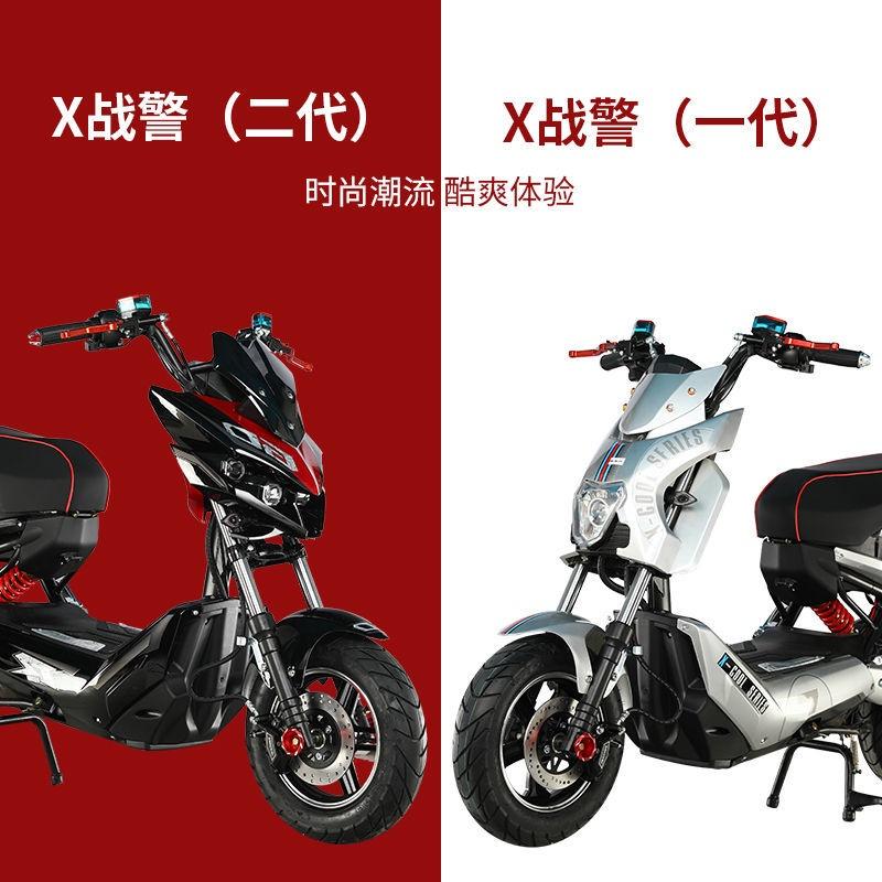 #特價#免運X戰警極客戰狼改裝電動車電動摩托車60-72高速男女電動車可上牌