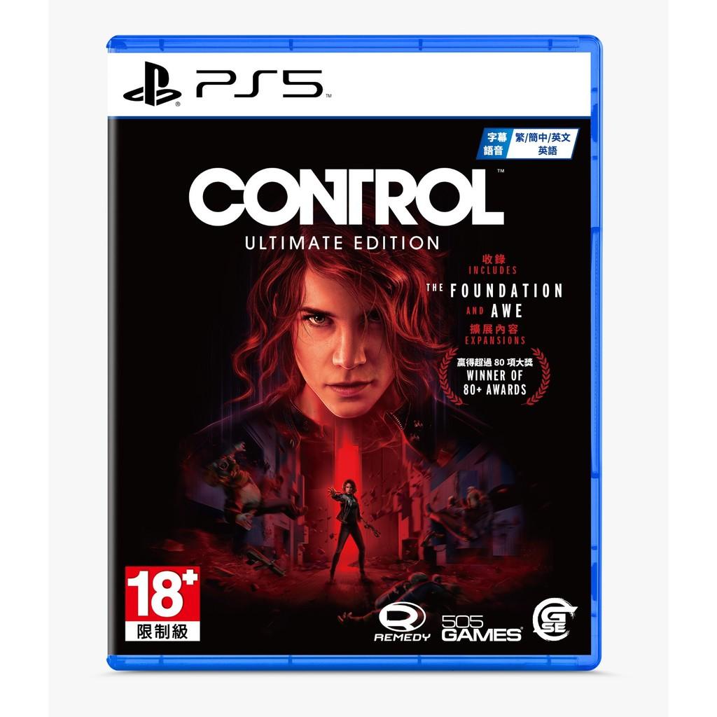 PS5控制 CONTROL 終極中文版