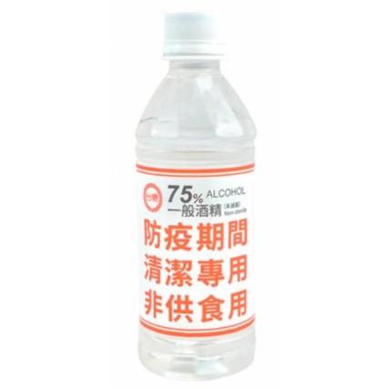 75% 台糖 防疫酒精 一般酒精(未滅菌) 公司貨 350ml - 現貨